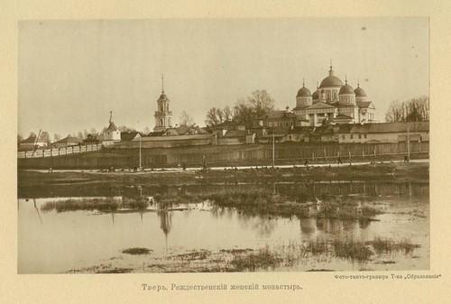 Тверь. Рождественский женский монастырь