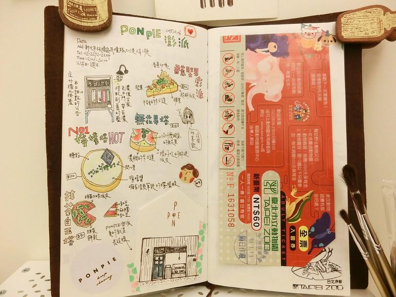 手帳花小豚推薦 (19)