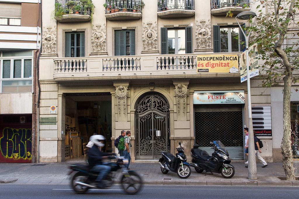 Агитация за независимость Каталонии в Барселоне