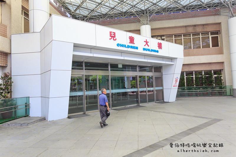 林口長庚醫院兒童大樓
