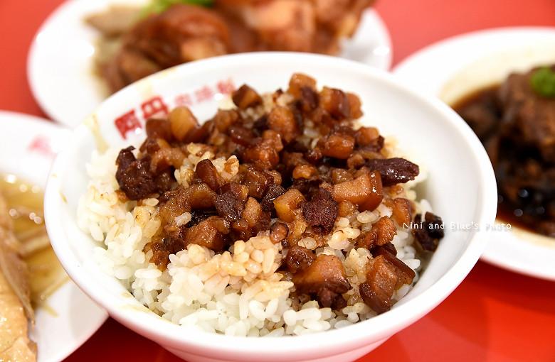 沙鹿美食小吃餐廳阿丹肉燥飯12