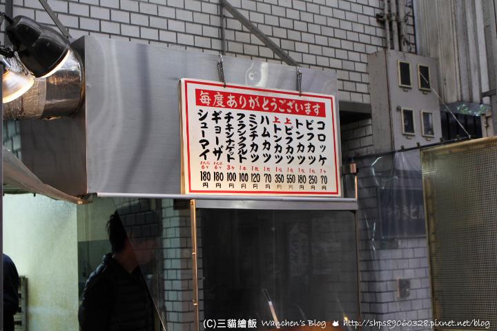 天神橋商店街 推薦必吃美食