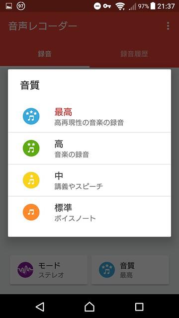 Screenshot_20160615-213707
