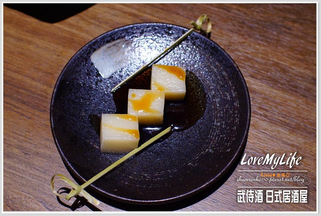 武侍酒 日式居酒屋 - 50