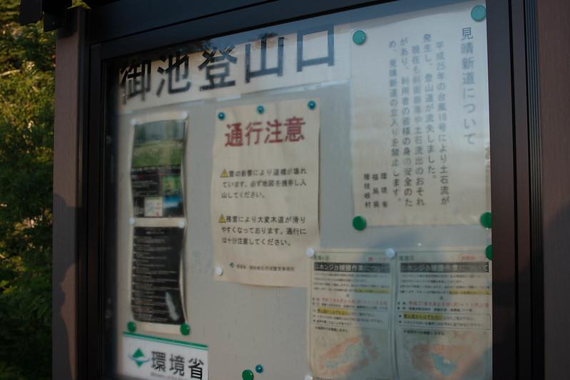 20150712-燧ヶ岳-0026.jpg