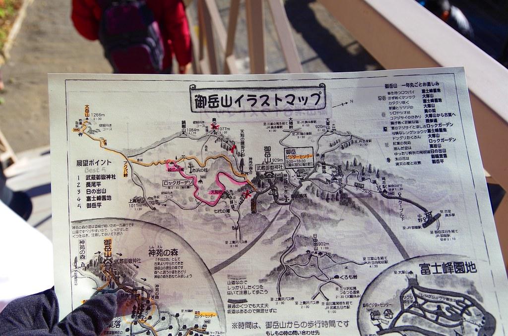 20131123_Mt.Otake 009