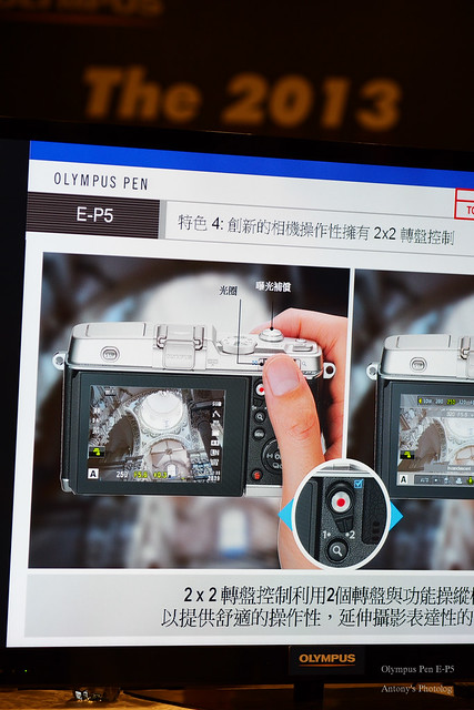 Olympus Pen E-P5 新品發表會-21