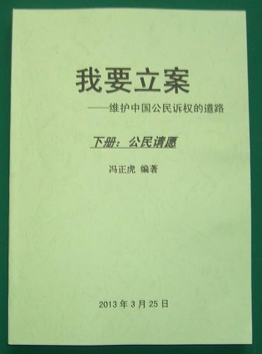 lian7-20130325