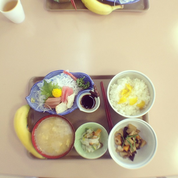 Entrance exam lunch, Day 2: sashimi, miso, rice, banana, and Japanese vegetables.