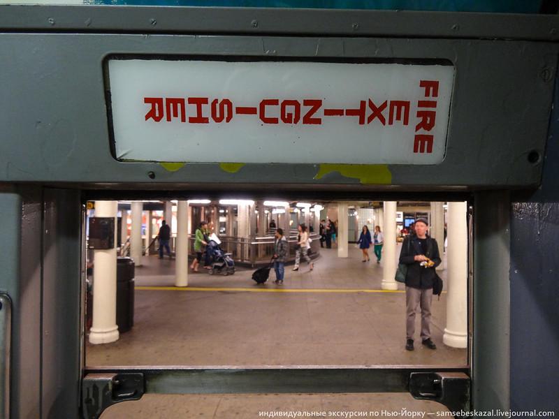 samsebeskazal.livejournal.com-06081.jpg