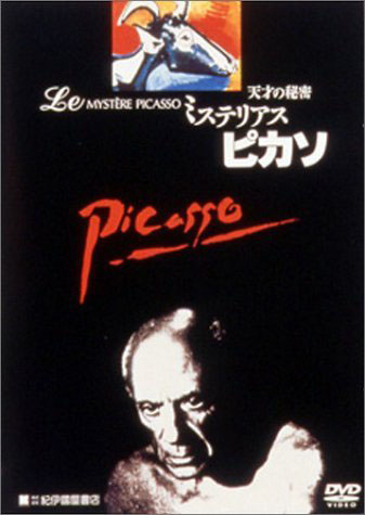 Mystery of Picasso