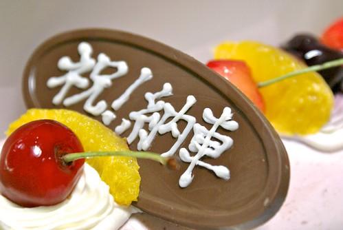 ガトー専科のケーキ