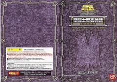 [Imagens] Thanatos Deus da Morte 9277633511_87cb54a02d_m