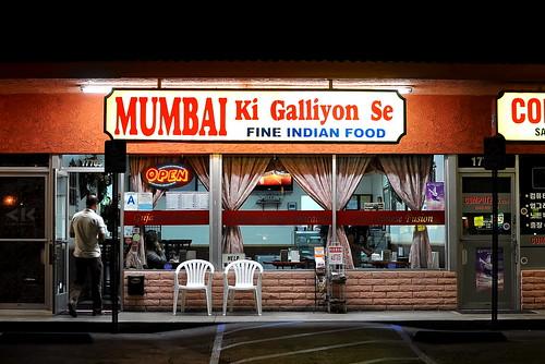 Mumbai Ki Galliyon Se - Artesia