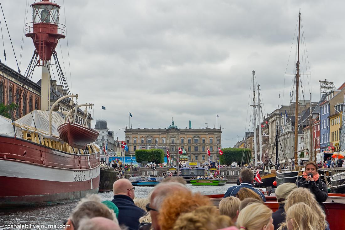 Копенгаген_4-44
