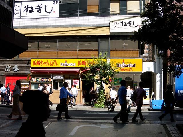 otya-aki139 2 (2)