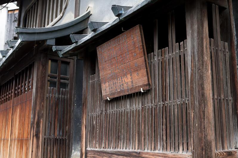 Nagahama 3