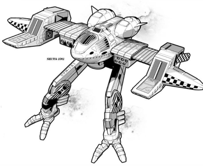 winds of change macross bt page 8 spacebattles forums Future Chopping Machine Produce img