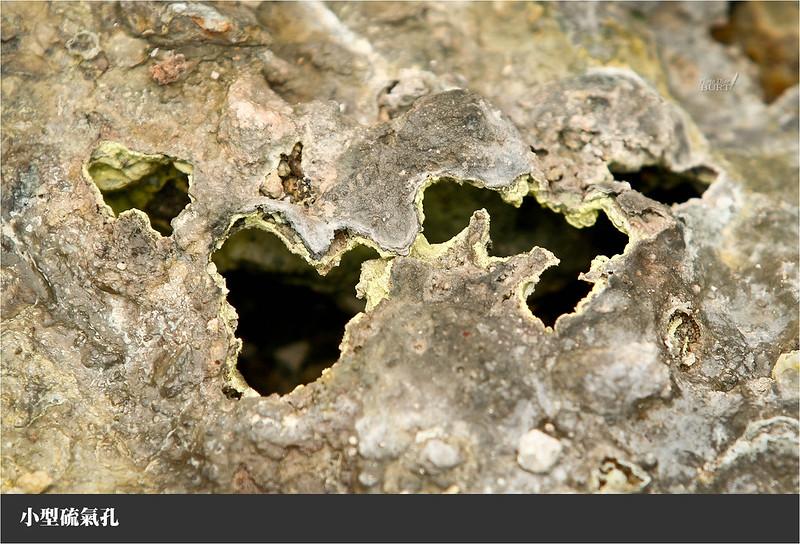 小型硫氣孔