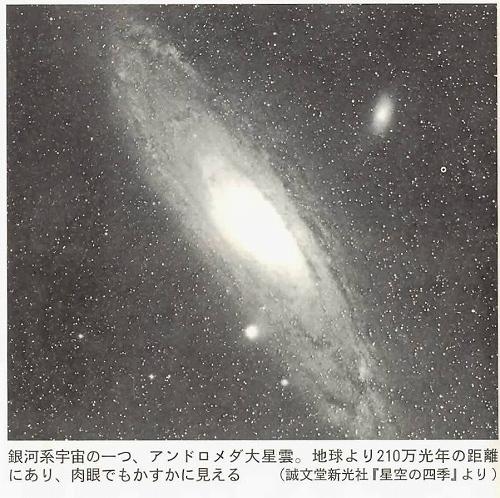 EPSON133.jpg-2