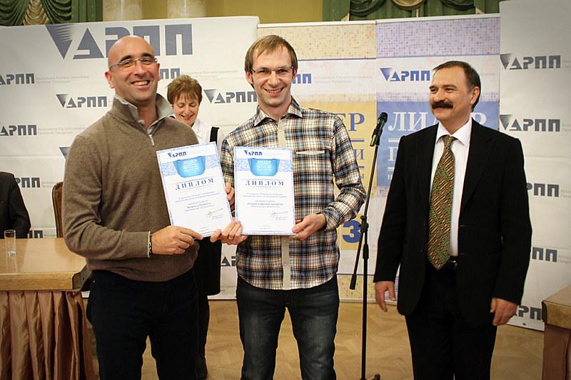 Федерико Звагнин (слева), ДеАгостини