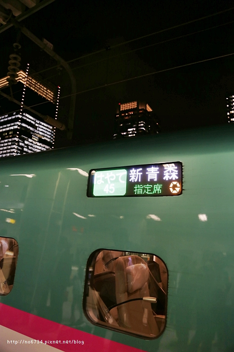 20131022_AomoriApple_0149 FF