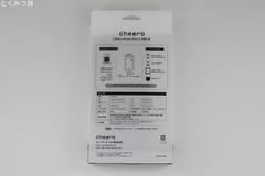 パッケージ マルチデバイス対応 cheero Power Plus 2 10400mAh 大容量モバイルバッテリー