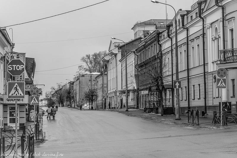 Казань-66