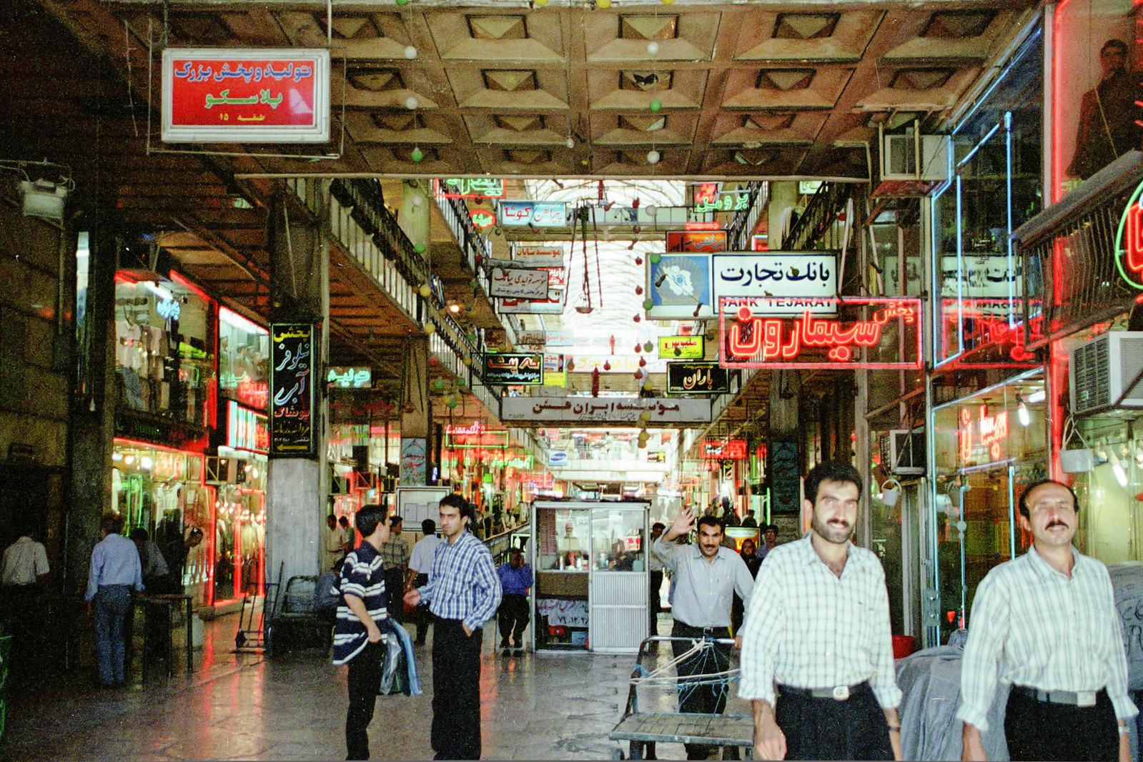 Téhéran - Le grand bazar