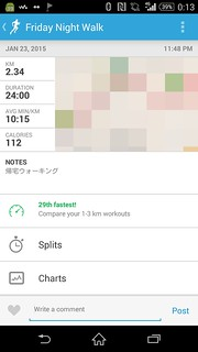 20150123_RunKeeper(Walking)