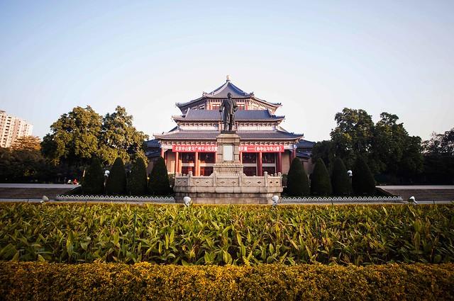 Dr Sun Yat-sen's memorial hall