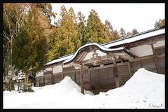 日本京都南丹市_美山雪祭.53