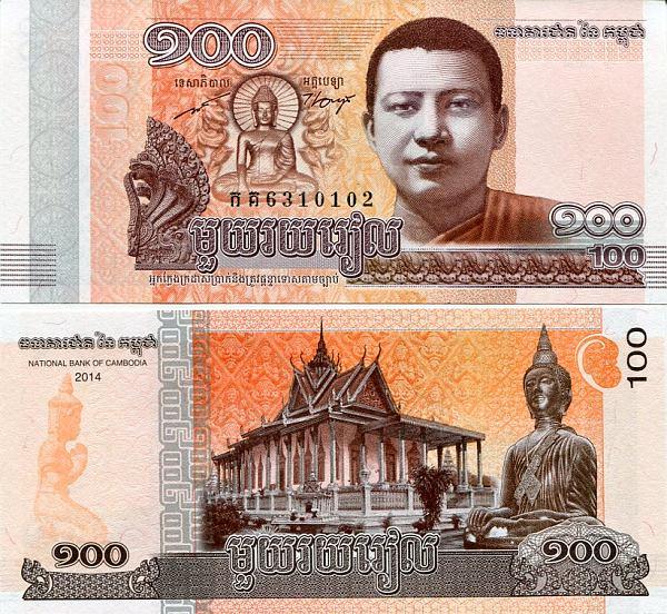 100 Rielov Kambodža 2014-5