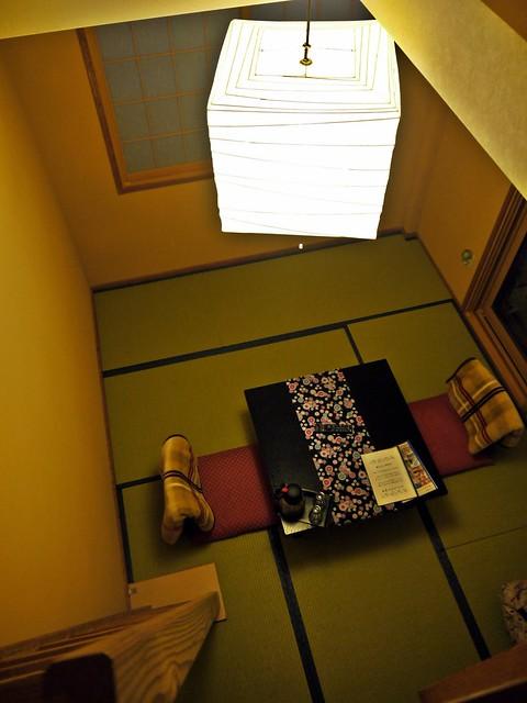 Minamiie Hakuba Room