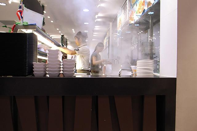 2007111905 - Singapore