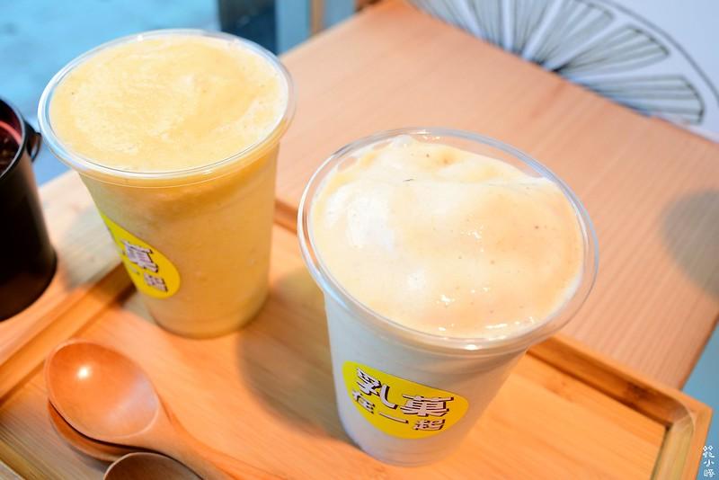 乳菓在一起捷運中正紀念堂二店怎麼去台北果汁推薦 (15)