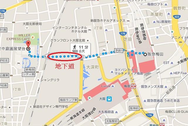 梅田觀景台1