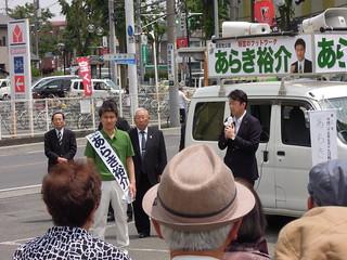 2013/5/10 荒木裕介出陣式でご挨拶する田中良生代議士