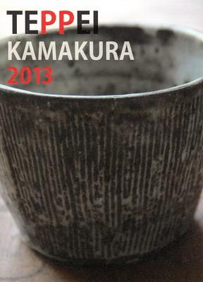 ■小野哲平展■鎌倉utsuwa-shoken onari NEAR