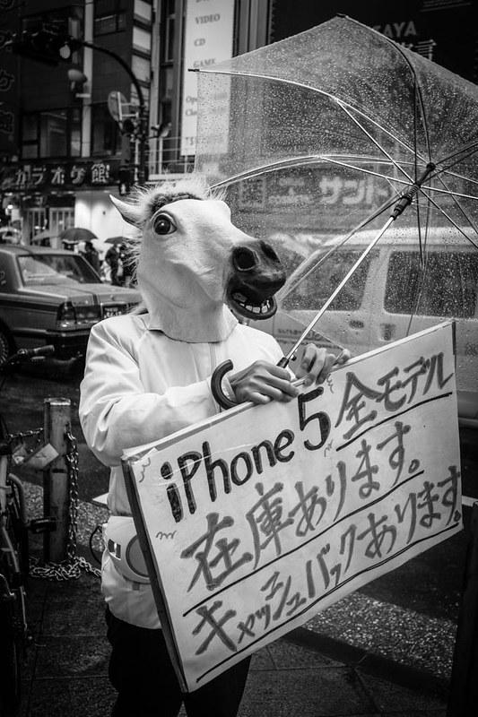 A horse selling iPhone 5? - Shinjuku, Tokyo.