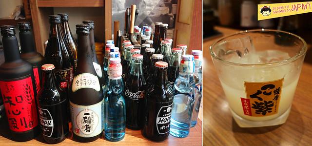 Tsukiji Restaurant  GEN-CHAN - drinks and yuzu sake