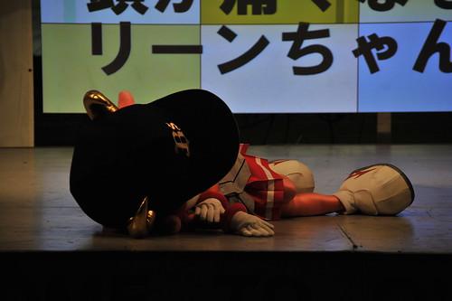 今日の一枚(2013/8/20)