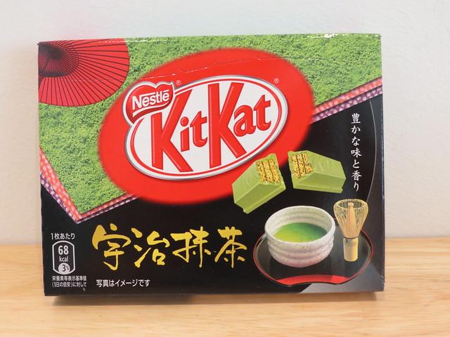 宇治抹茶 (Uji Matcha) Kit Kat