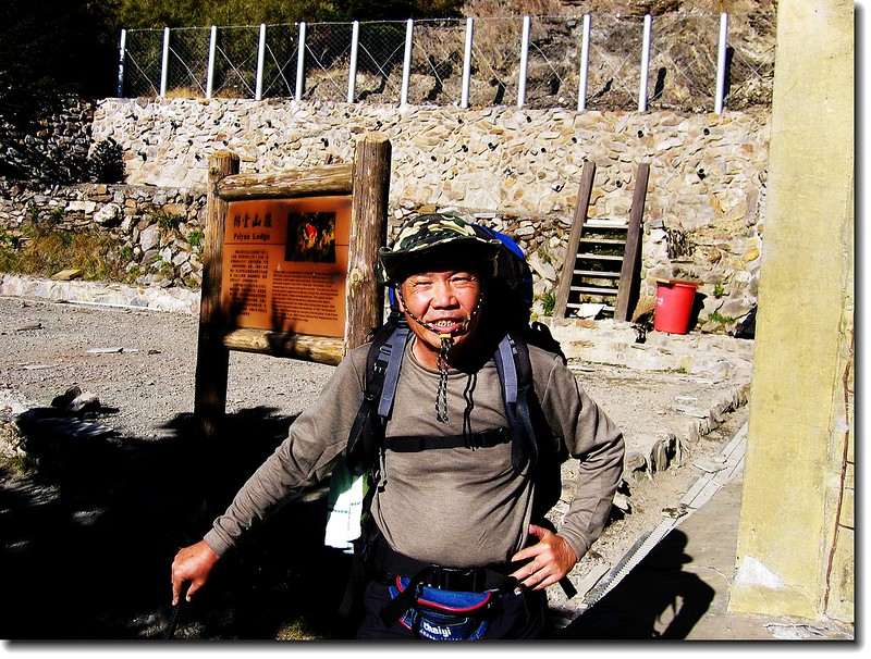 排雲山莊(elev. 3402 m) 1