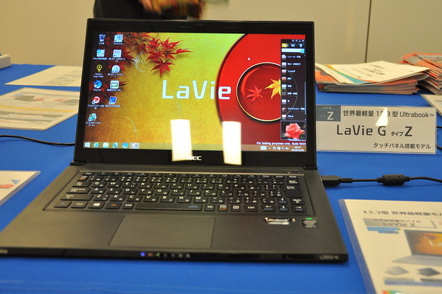 NEC LaVie Z_003