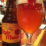 ベルギービール大好き! トリプル モアネ Triple Moine