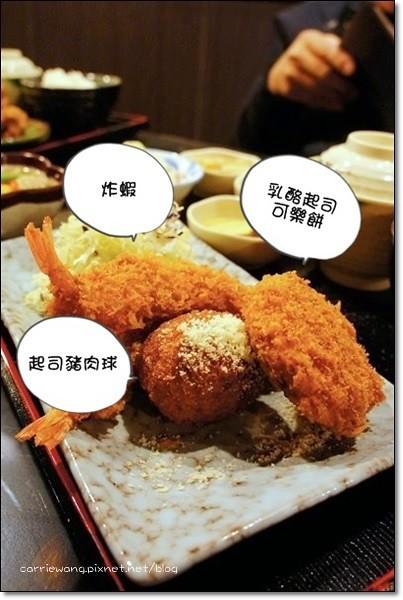 明男的廚房 (29)