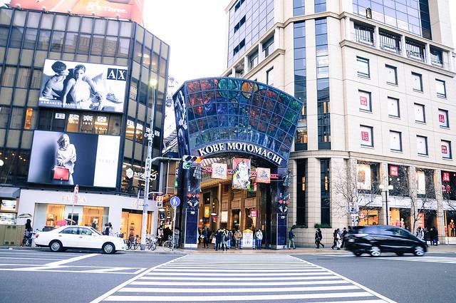 1067-Japan