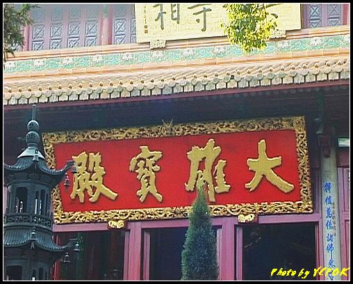 杭州 西湖 (西湖十景之一) 淨慈寺 - 022