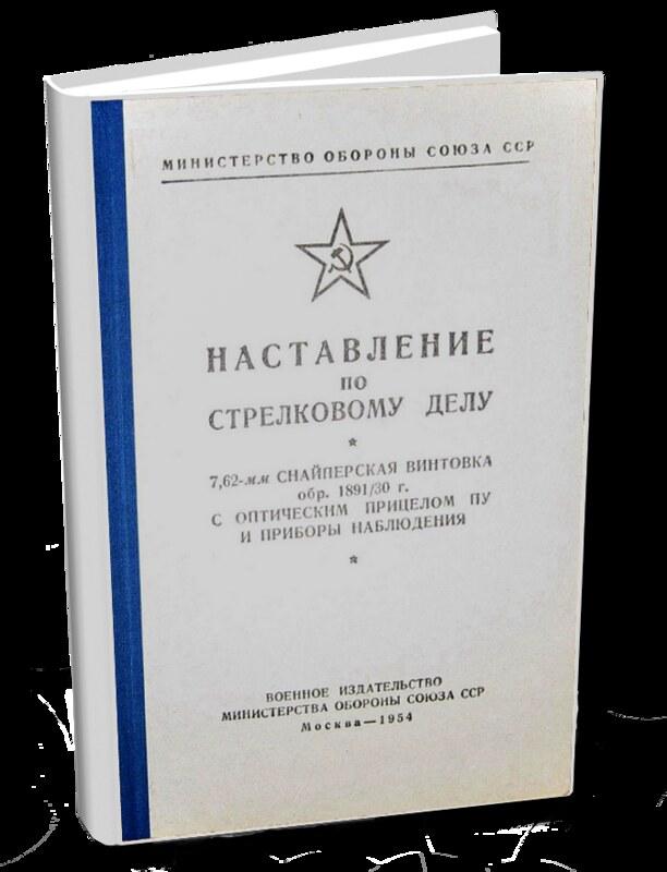 White-Book copy